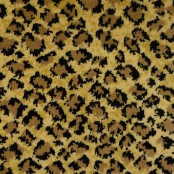 Serengeti - Wildroot From Royal Dutch