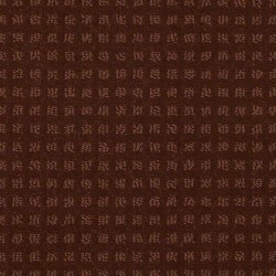 Residential - Patterned Carpet